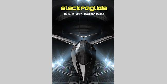 electraglide_main