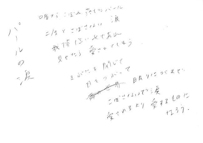 img_kate01_02