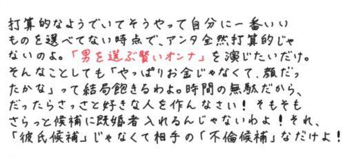 usa002_hitokoto