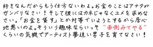 usa003_hitokoto