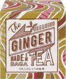 URESHINO-Tea_Ginger_BOX