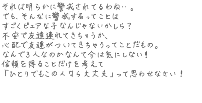 usa012_hitokoto