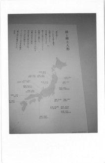 ⑧猫と郷土人形マップ