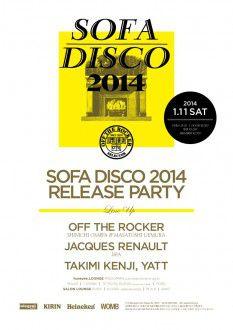 SofaDisco2014