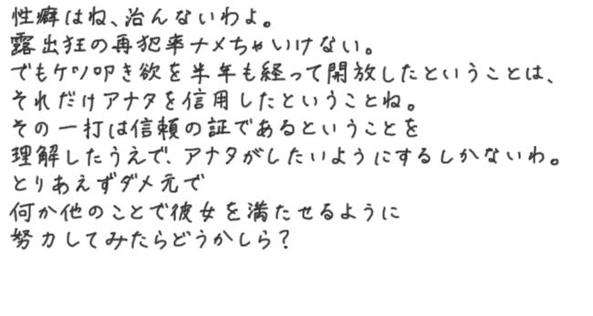 usa018_hitokoto