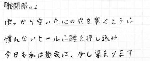 bomi_3