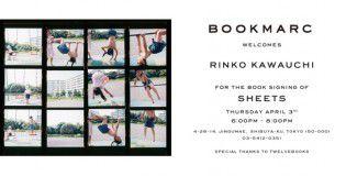 Rinko-Kawauchi-Design-Template_20140403