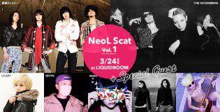 neol_scat