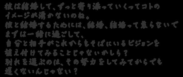 usa033_hitokoto