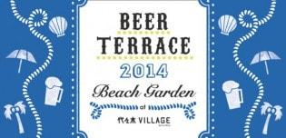 beerterrace_logo2014
