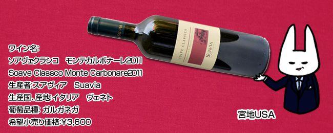 wine0823