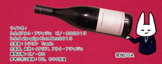 0929_wine