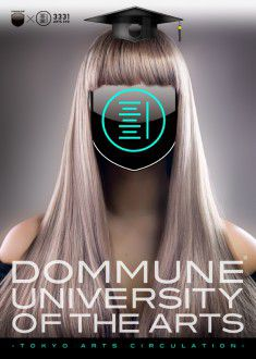 DOMMUNE.UNIVERSITY.OF.THE.ARTS_image