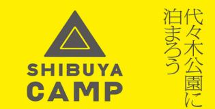 shibuyacamp