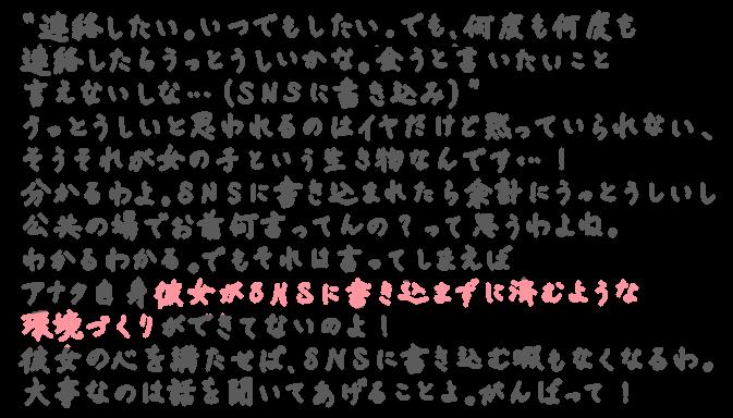usa060_hitokoto