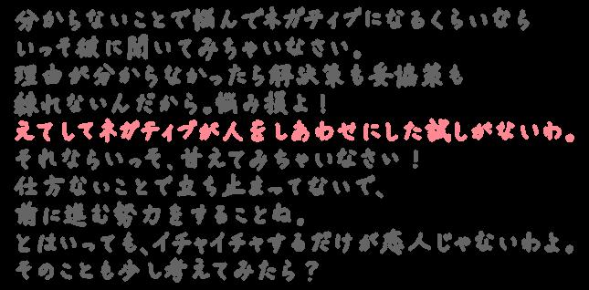 usa062_hitokoto