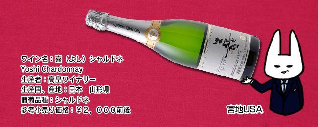 wine1103