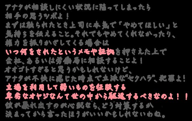 usa064_hitokoto