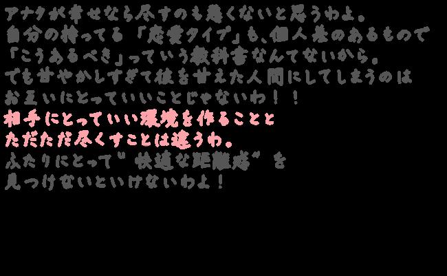 usa065_hitokoto