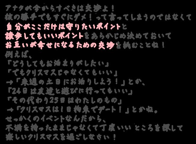 usa066_hitokoto
