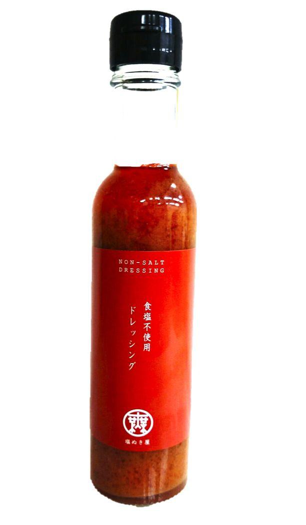 食塩不使用ドレッシング22 食塩を全く使用しない国内初の「食塩不使用ドレッシング」(590円税別
