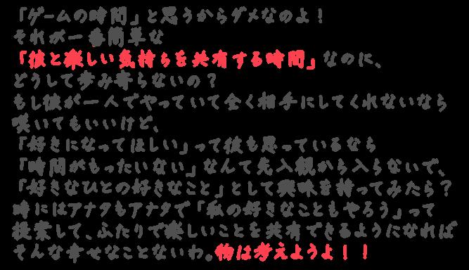 usa068_hitokoto