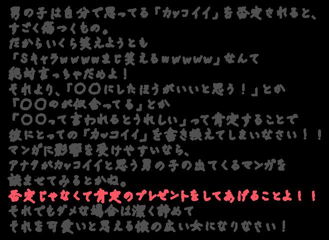 usa069_hitokoto