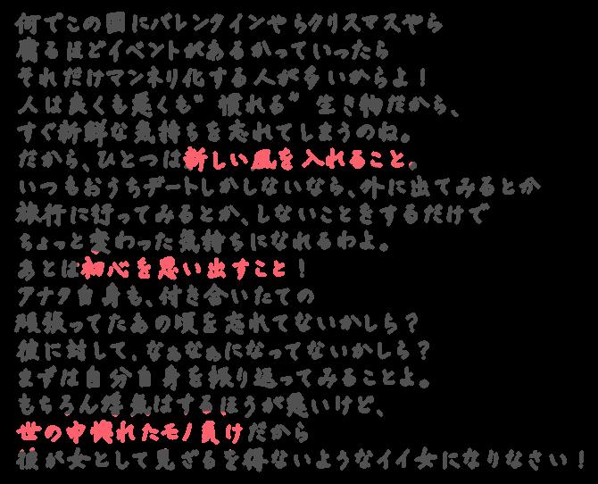 usa071_hitokoto