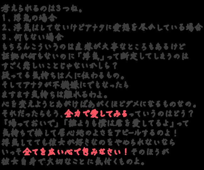 usa073_hitokoto