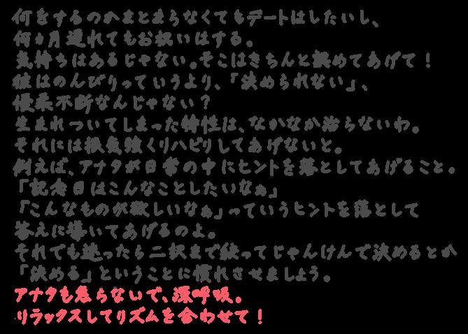 usa074_hitokoto