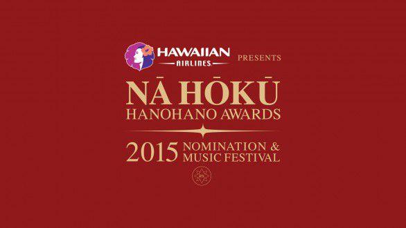 nahoku-HA-logo-large