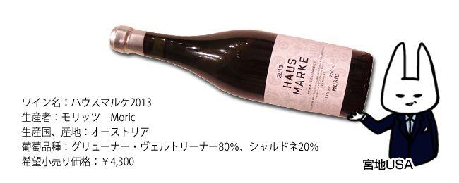 new_wine