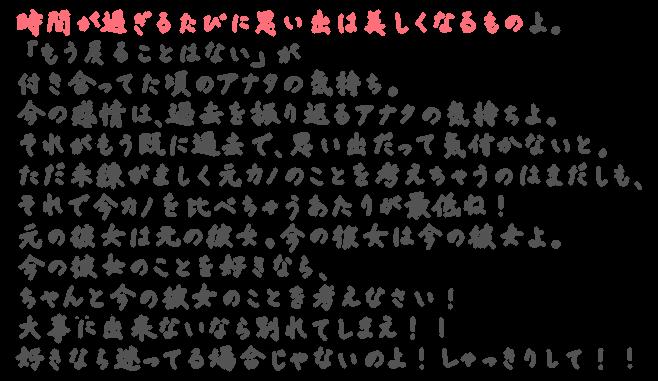 usa076_hitokoto