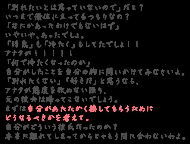 usa077_hitokoto