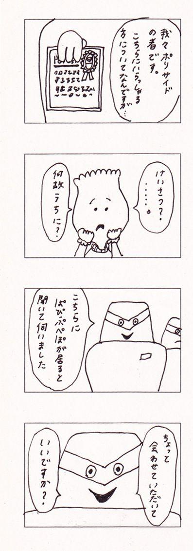 40 のコピー