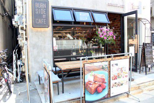 BSSC_shop_exterior