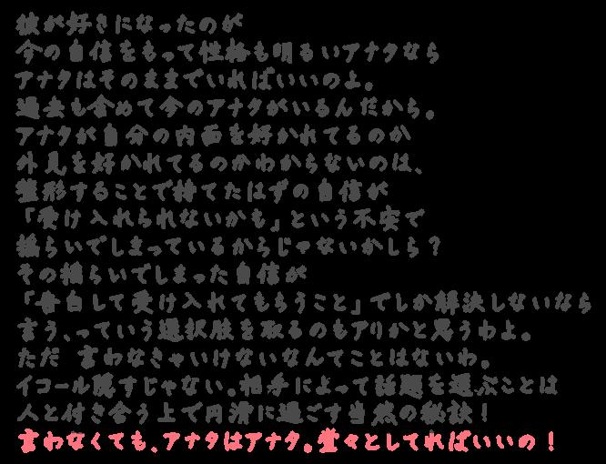 usa079_hitokoto