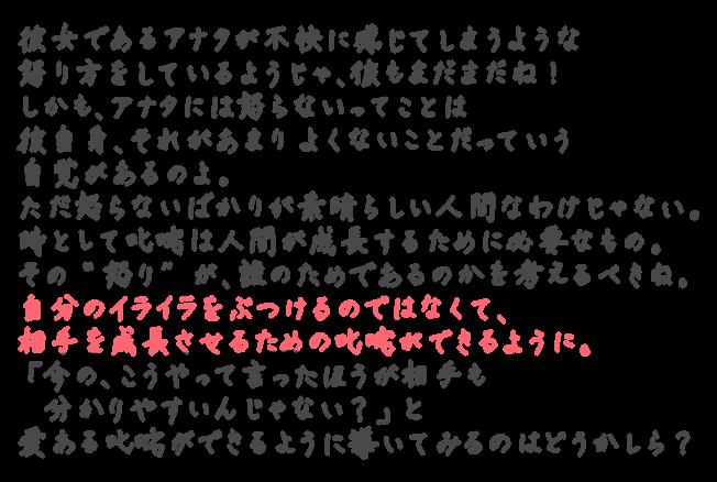 usa081_hitokoto