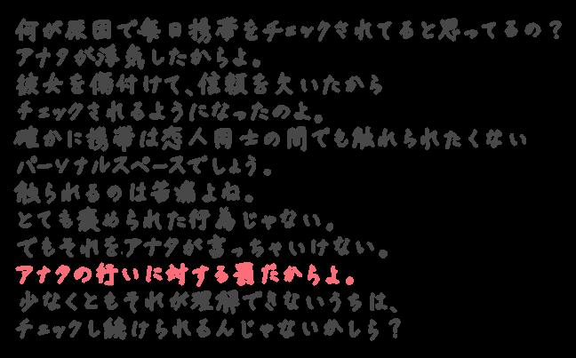 usa083_hitokoto