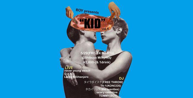 KID_TOP