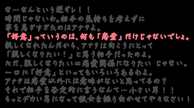 usa084_hitokoto