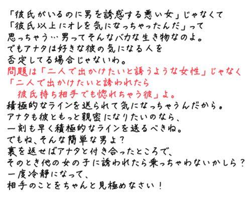usa087_hitokoto