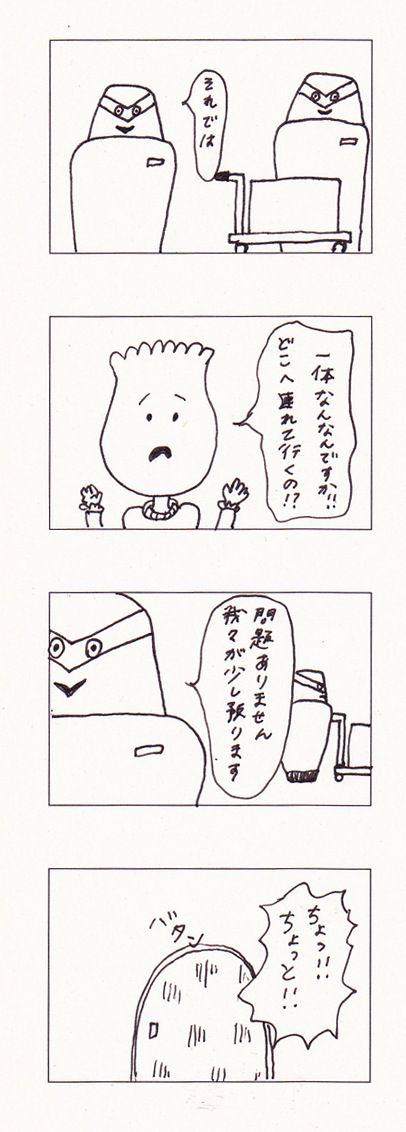 41 のコピー