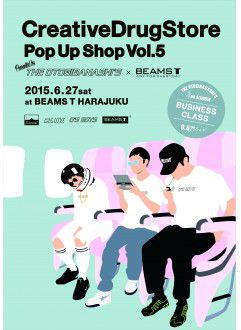 otogibanashis_poster