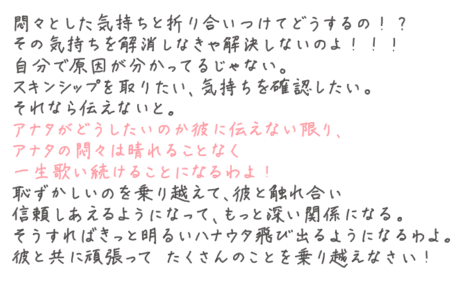 usa089_hitokoto