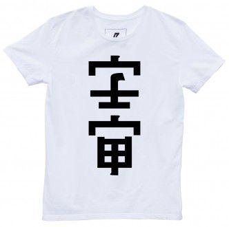 az_tee_shirts_23