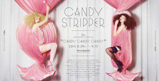 candy_main