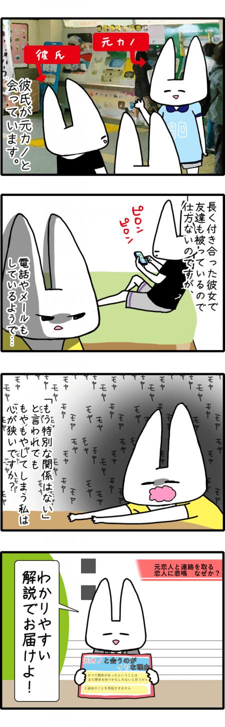 usa090-2