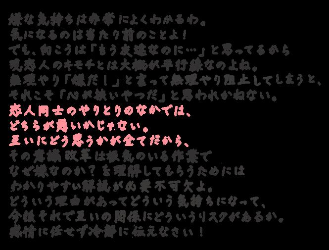 usa090-2_hitokoto