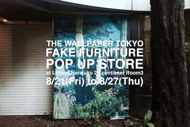The Wallpaper Tokyoがdiesel Livingとコラボレーション コンテナスペースで期間限定ショップがオープン ガジェット通信 Getnews